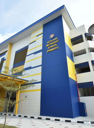 Geylang Methodist Primary School