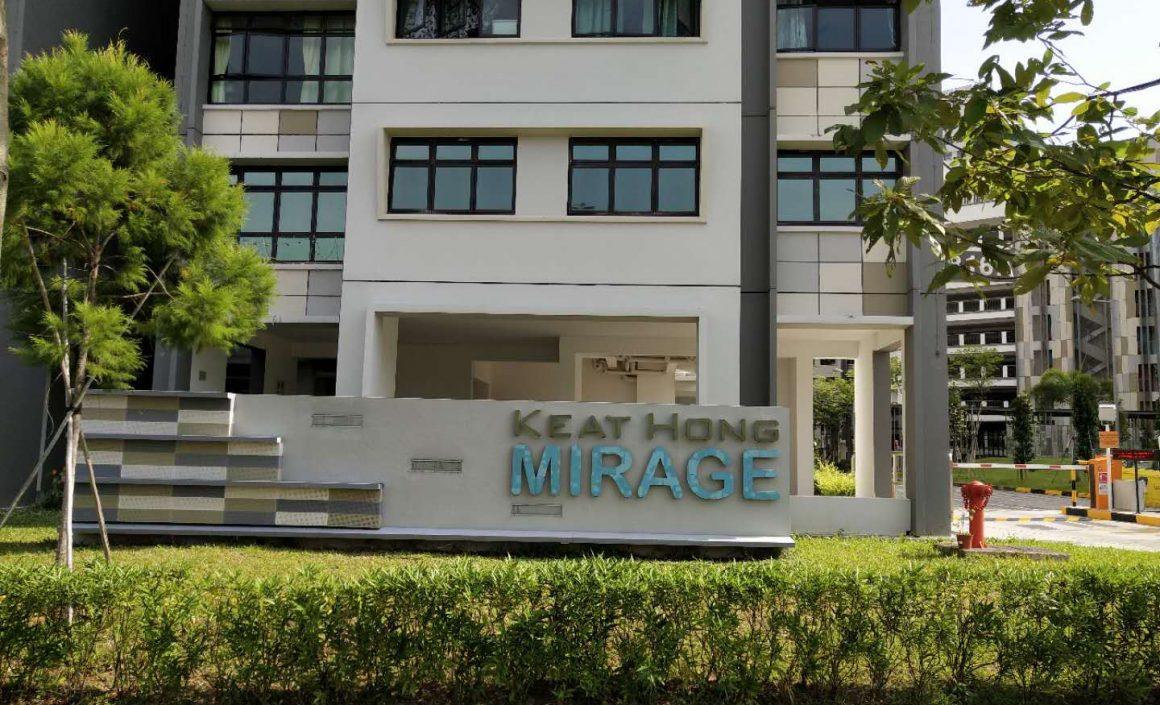Keat Hong Mirage