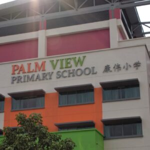 Palm View Primary School